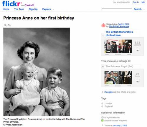 Royal Flickr - Королевская семья выложила фотоархив